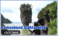 Jamesbond Sightseeing Join Tour