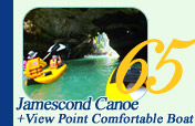 Jamesbond Canoe ViewPoint by Comfortable Boat