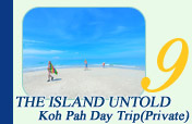 The Island Untold: Koh Pah Day Trip