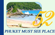 Phuket Must See Place